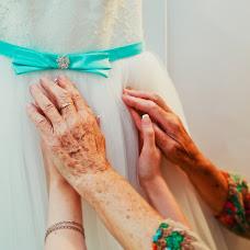 Wedding photographer Anna Nazareva (AnnNazareva). Photo of 13.07.2016