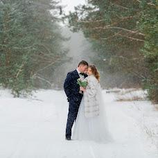 Wedding photographer Alena Ishina (colnce). Photo of 28.02.2018