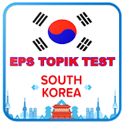 EPS Topics 2020 2021- Learn Korean Topic Test