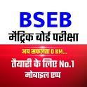 Bihar Board 10th Model paper 2022, 10th objective icon