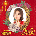 Chinese new year photo frame 2021 icon