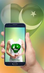 Pak Flag Independence Day Image Editor 14 August - náhled