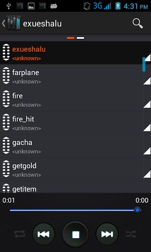無料音乐Appのオーディオイコライザ|記事Game