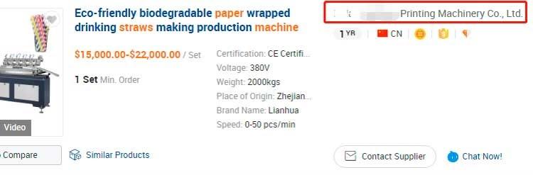 Поставщик бумагоделательных машин, - Alibaba