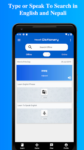 Nepali to English Dictionary (Offline & Online) 101.0.3 screenshots 1