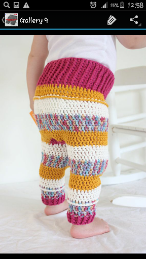 Crochet Pattern Kids Pants