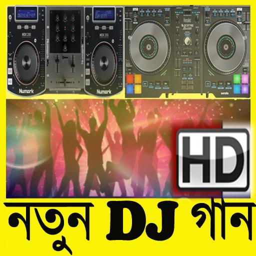 Bangla DJ Song hd