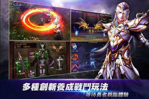 永恆戰記-無盡戰記Ⅱ for PC