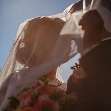 Wedding photographer Aleksandr Egorov (EgorovFamily). Photo of 13.04.2018