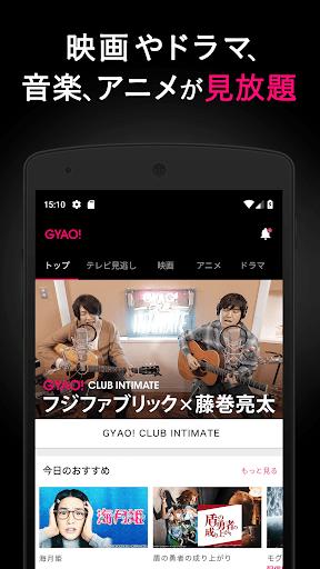 GYAO! - 無料動画アプリ 2.89.0 screenshots 2