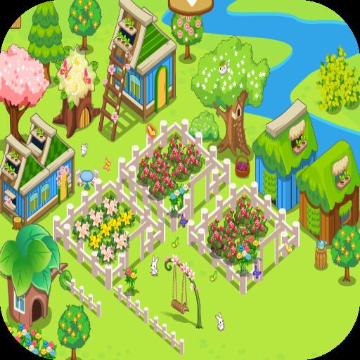 เกมส์ปลูกดอกไม้:สร้างเมือง