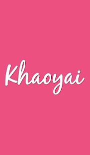 Khaoyai screenshot