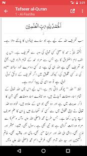 Tafseer al-Quran-al-Kareem - Abdus Salam Bhatvi - náhled