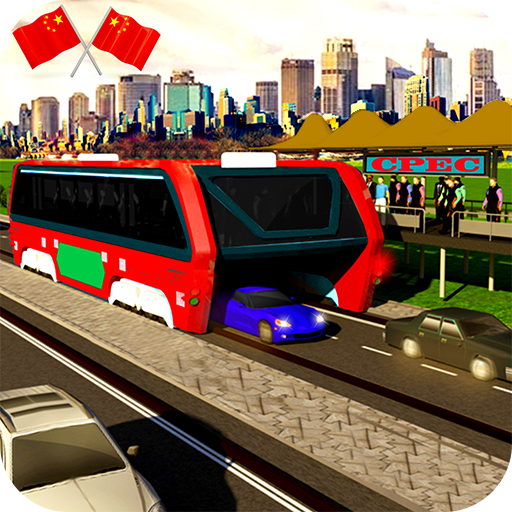 Luxury China Elevated Bus