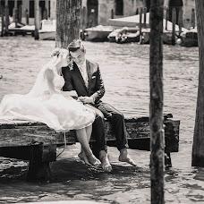 Wedding photographer Christian Plaum (brautkuesstfros). Photo of 01.09.2016