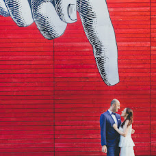 Wedding photographer Marcin Ożóg (mozog). Photo of 15.09.2015