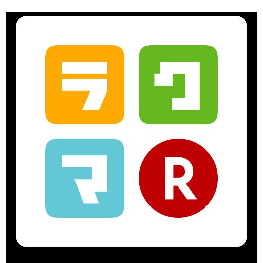 购物のフリマアプリ ラクマ - 出品手数料無料の楽天のフリマアプリ LOGO-記事Game