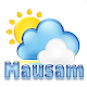 Mausam - Indian Weather (app)