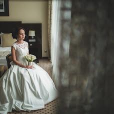 Wedding photographer Timur Generalov (Lamantim). Photo of 25.04.2017