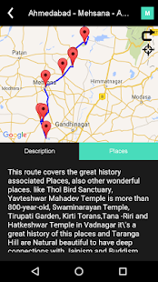 Explore Mehsana- screenshot thumbnail