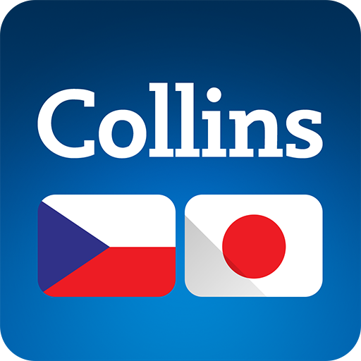 Collins Japanese<>Czech Dictionary Icon