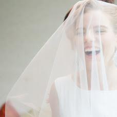 Wedding photographer Anastasiya Sidelnikova (Swirro). Photo of 26.10.2016