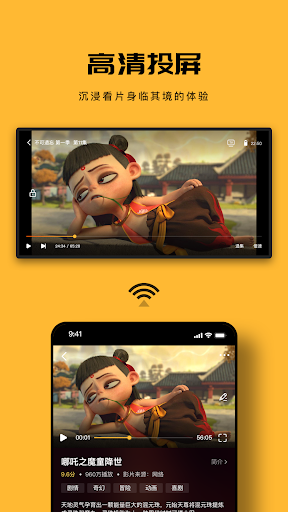貓九影視-電影電視劇綜藝動漫-美日韓港台大陸劇-追劇看戲首選 screenshot 4