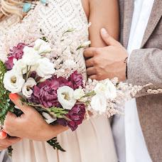 Wedding photographer Nastasiya Gusarova (nastyagusarova). Photo of 22.09.2017
