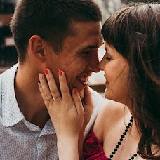 Wedding photographer Diana Tropina (DiTropina). Photo of 16.07.2017