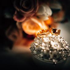 Esküvői fotós Anatoliy Pismenyuk (Oriental). Készítés ideje: 02.11.2017