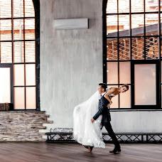 Hochzeitsfotograf Lyubov Chulyaeva (luba). Foto vom 08.12.2018