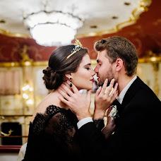 Wedding photographer Ekaterina Bondarcova (Ady-art). Photo of 09.06.2016
