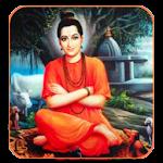 Upasana | उपासना Icon