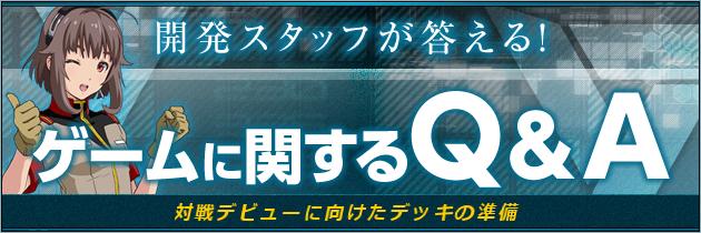 banner_2016_0429