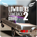 Lowriders Comeback 2 : Russia download