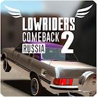 Lowriders Comeback 2 : Russia icon