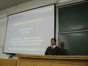 Photo: March 14 (Sunday) visited Harbin Institute of Technology