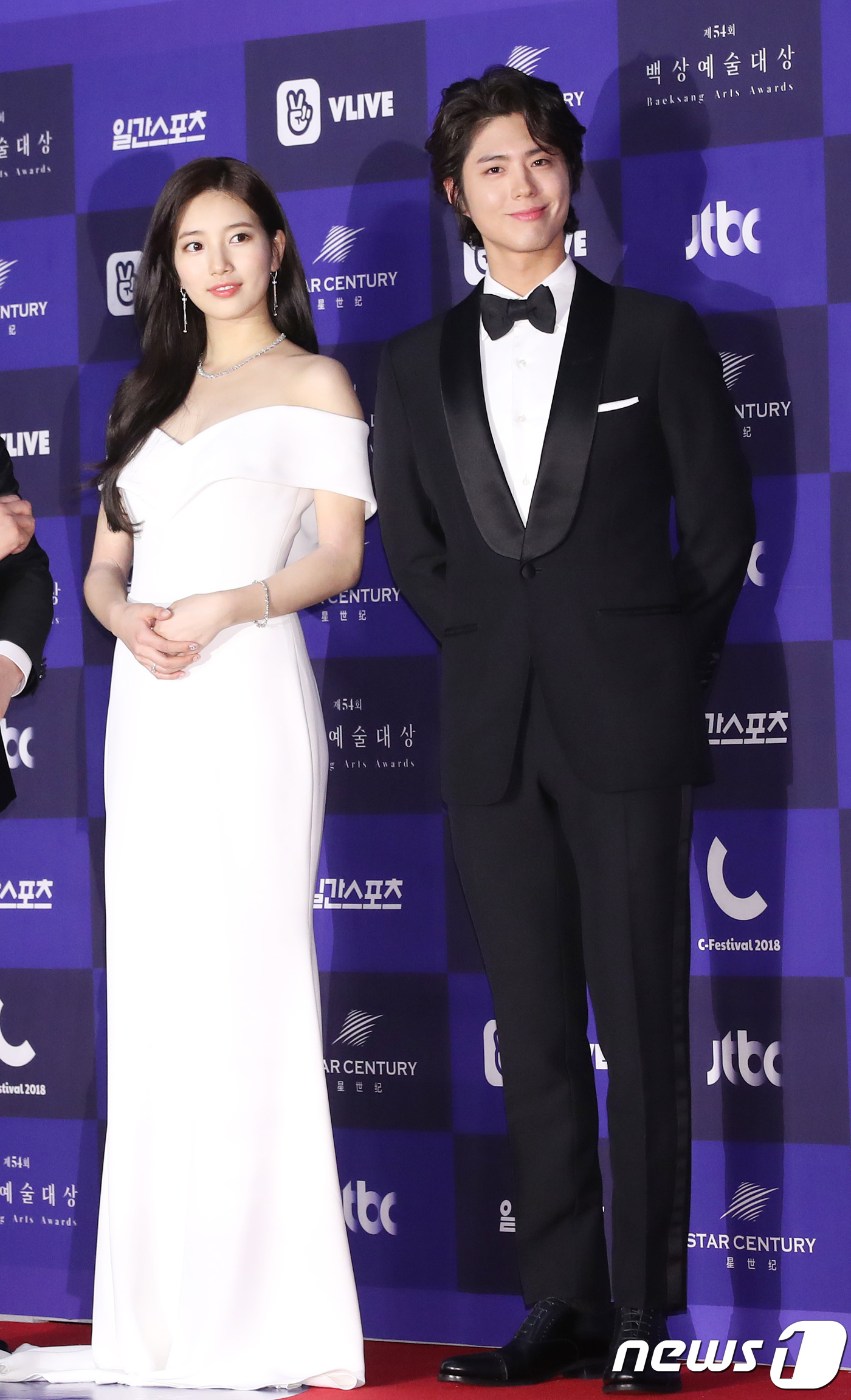 수지-박보검, 비주얼 어벤져스