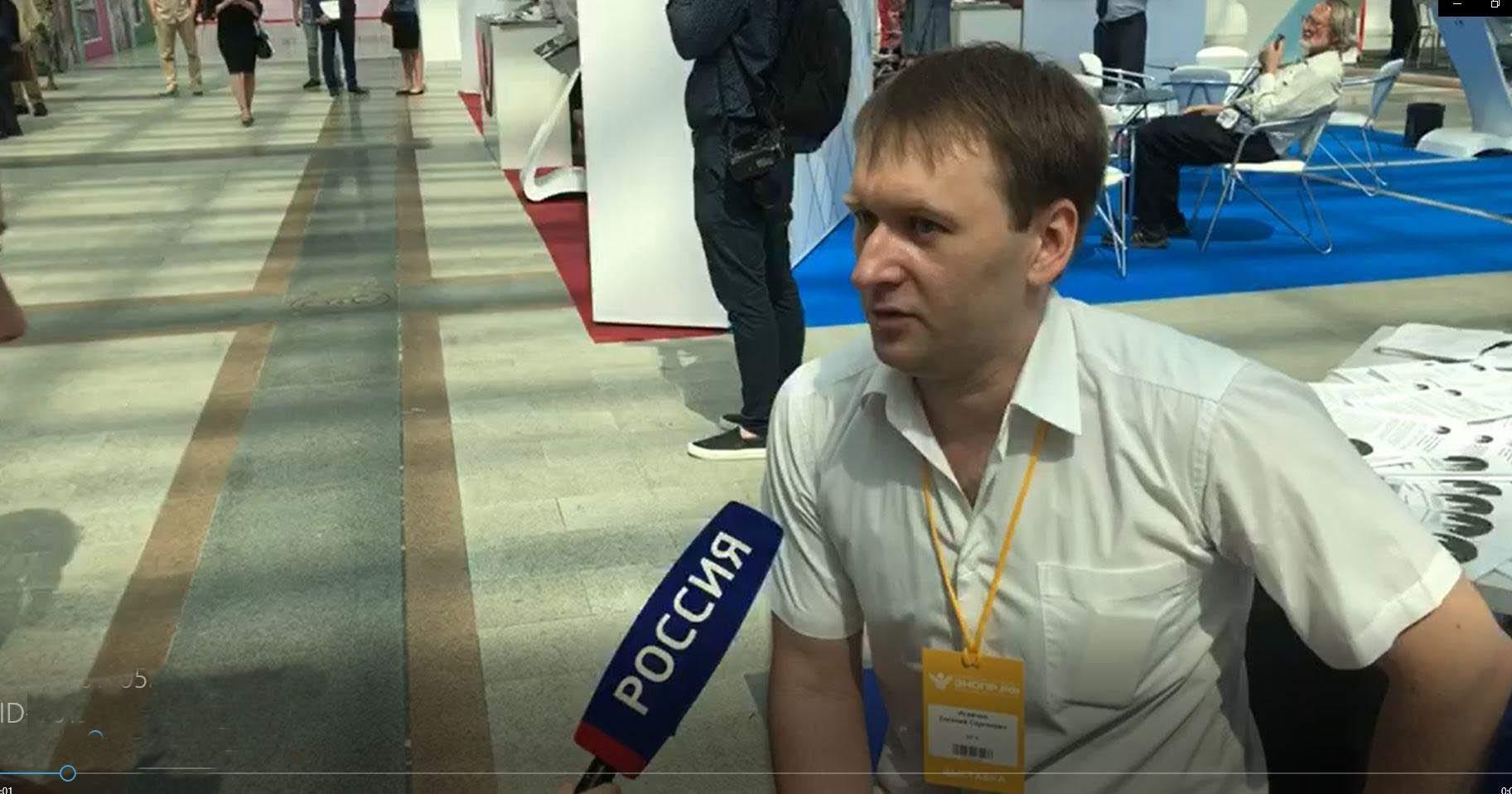 Здоровье нации - основа процветания России 2019