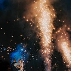 Fotógrafo de bodas Christian Macias (christianmacias). Foto del 21.04.2018