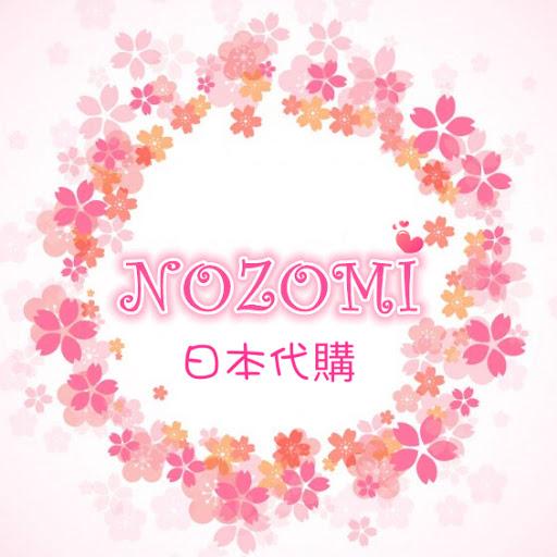 Nozomi日本生活百貨