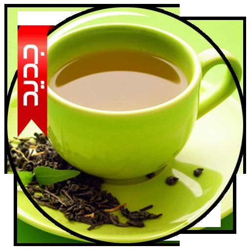 فوائد الشاي الاخضر علي الصحة