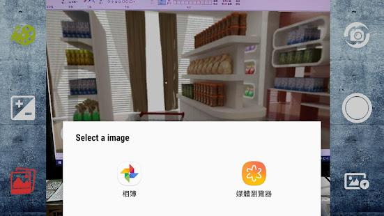 App 台中家商虛擬攝影棚 APK for Windows Phone