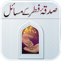 Sadqa e Fitar Ky Masail | صدقہ فطر کے مسائل | Urdu icon
