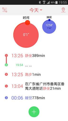 SmartFit Watch