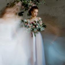 Wedding photographer Marina Tripolko (Solnechnaja). Photo of 24.06.2018