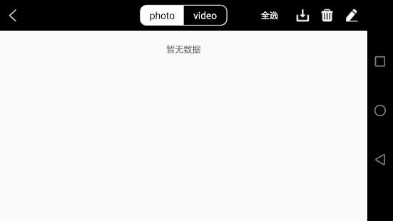 JJRC SPLENDOR Screenshot