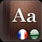 Golden Dictionary (FR-AR) icon