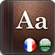 Golden Dictionary (FR-AR) apk