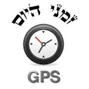 Zemanim GPS